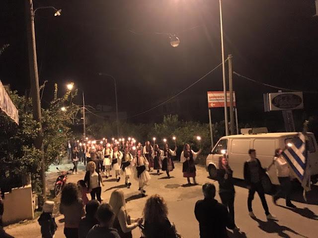 Πρέβεζα: ΛΟΥΡΟΣ - Λαμπαδοφορία στη μνήμη του καθηγητή Παύλου Συμεωνίδη