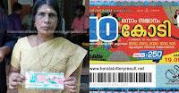 """Bumper Lottery Winner   Kerala Bumper Lottery THIRUVONAM BUMPER 2018 BR-63 winner  """"THIRUVONAM BUMPER WINNER"""""""