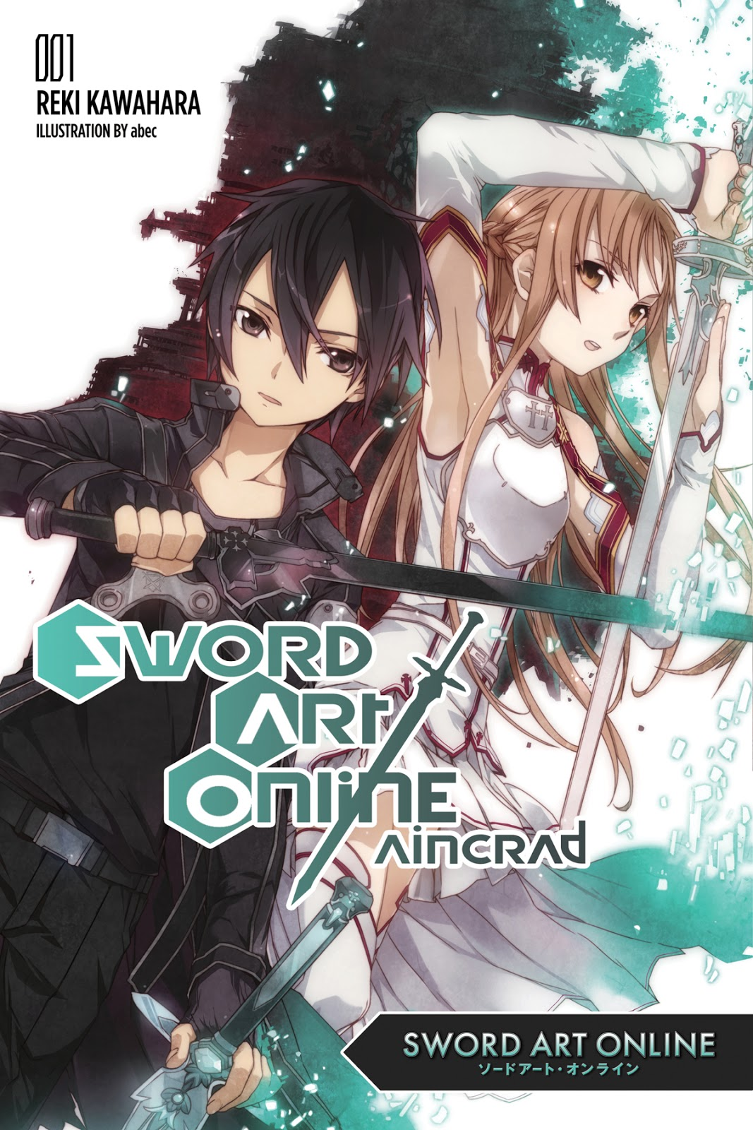 Download Sword Art Online Light Novels [EPUB]