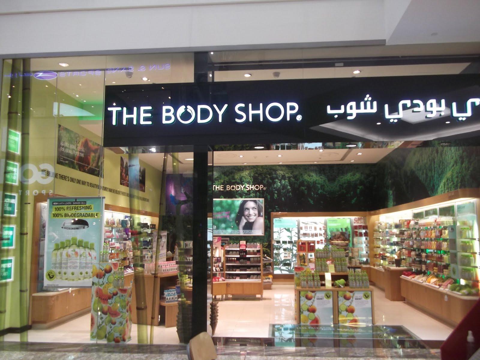 Amazing Dubai The Shops At Merdiff City Center