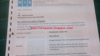 Gaji Sebulan Pekerja Bangladesh RM3500