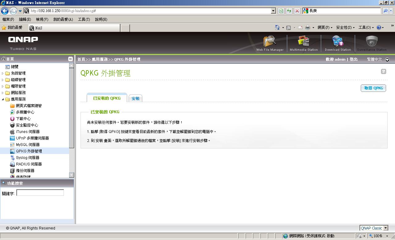 Qnap X86