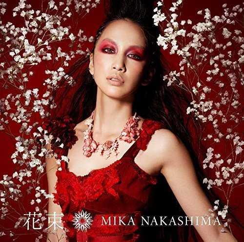 [Single] 中島美嘉 – 花束 (2015.10.28/MP3/RAR)