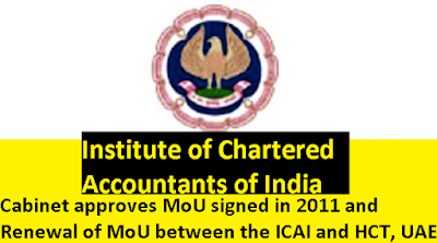 icai-hct-uae-mou-approved-cabinet