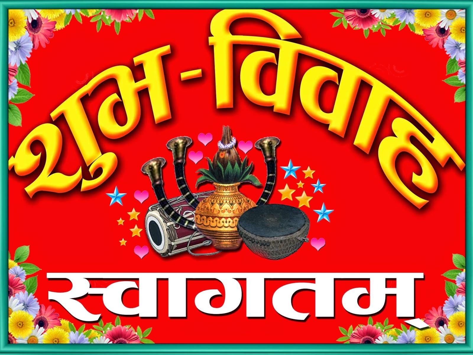 nepali wedding banner rabindra arts dumre nepal blogger