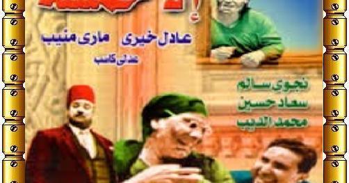 فيلم الوسادة الخالية عبد الحليم كامل