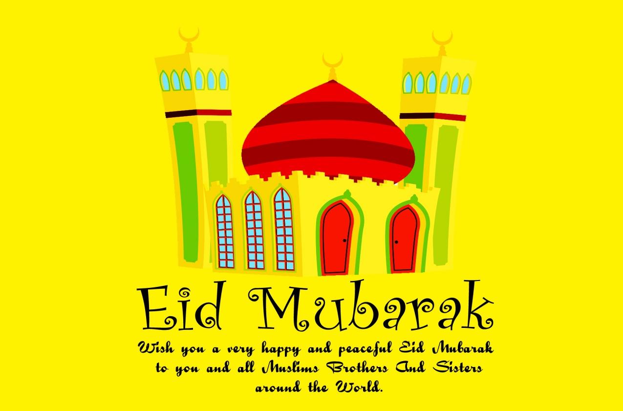 Gambar DP Wallpaper Kartu Ucapan Selamat Hari Raya Eid Mubarak Idul