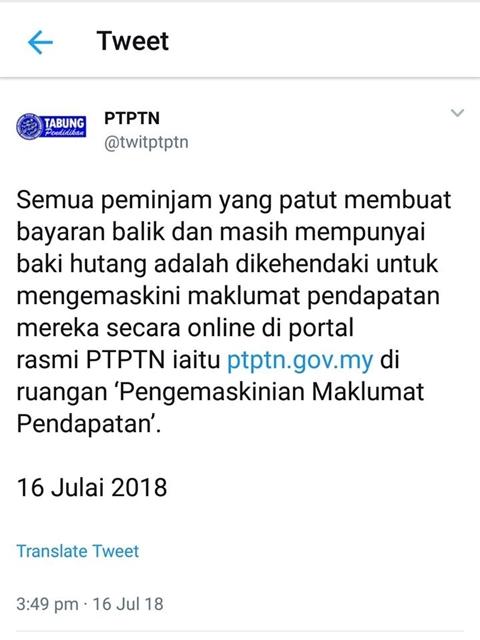 Jangan Lupa Kemaskini Perakuan Pendapatan PTPTN Sebelum 25 Julai 2018