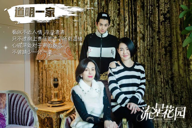 Meteor Garden Daoming Family