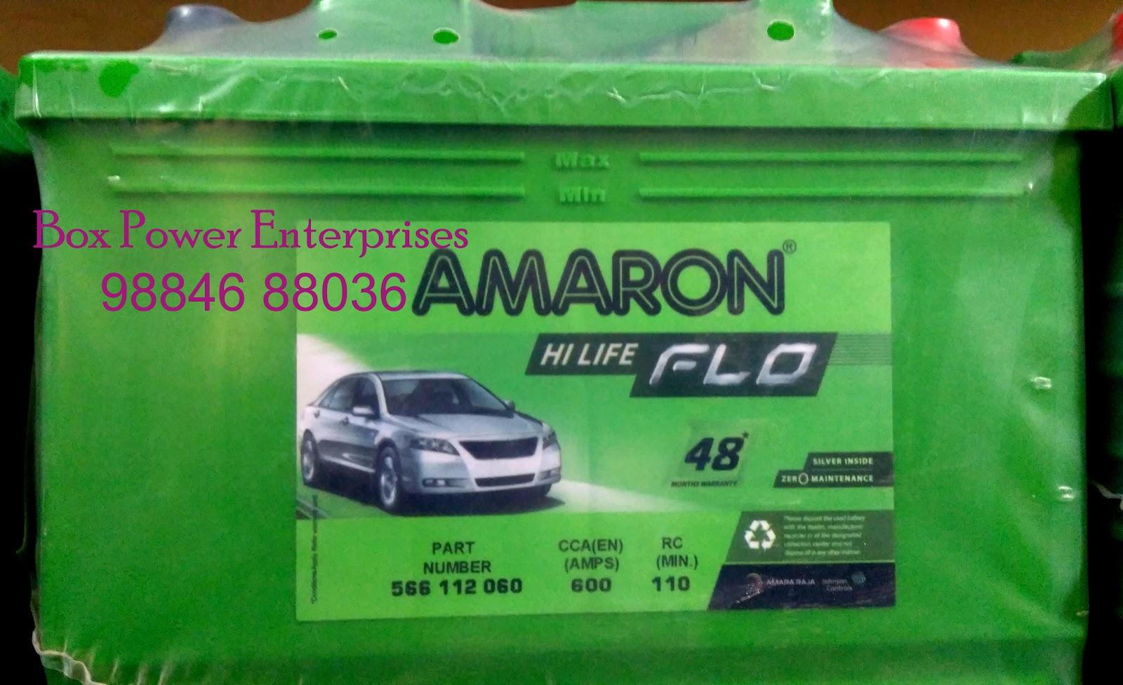 Amaron Car Battery Chennai