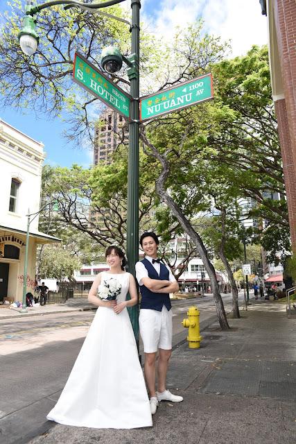 Nuuanu Avenue