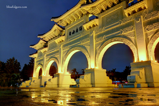 Chiang Kai Shek Memorial Hall And Square