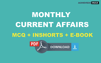Monthly Current Affairs MCQ PDF - September 2017