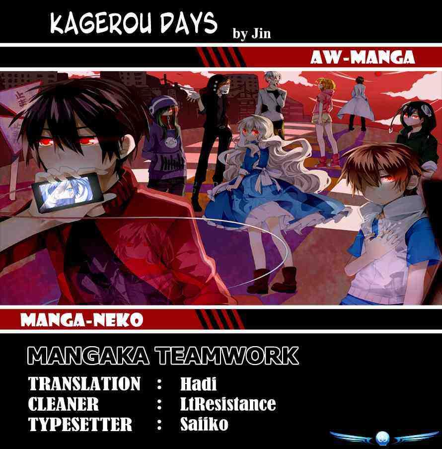 Dilarang COPAS - situs resmi www.mangacanblog.com - Komik kagerou days 002 - musuh palsu bagian 2 3 Indonesia kagerou days 002 - musuh palsu bagian 2 Terbaru  Baca Manga Komik Indonesia Mangacan
