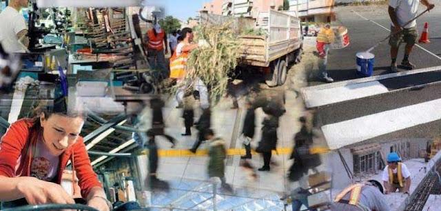 Προσλήψεις 12 ατόμων στο Δήμο Ναυπλίου