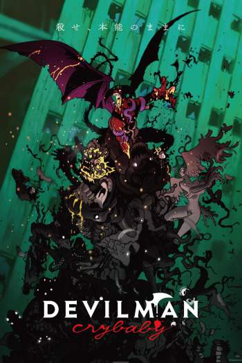 Devilman: Crybaby 1ª Temporada Torrent – WEB-DL 720p Dual Áudio