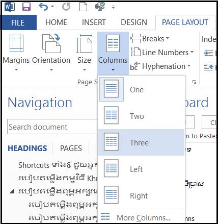 insert column in microsoft word - rean computer 101