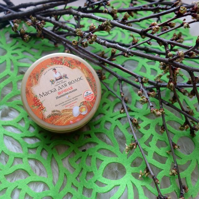 Receptury Babuszki Agaffii - Jajeczna maska do włosów