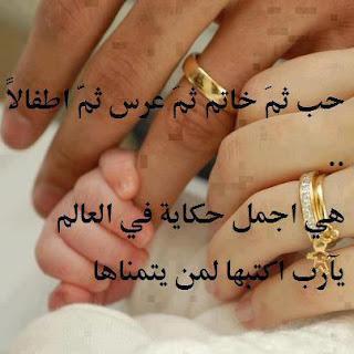 الحب اشتياق