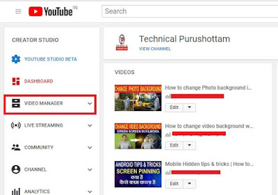 How to Tag YouTube and Add Title, Description यानि अपनी youtube विडियो पर Tag, Title और Description कैसे लिखें