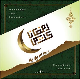 خلفيات رمضان كريم 2019