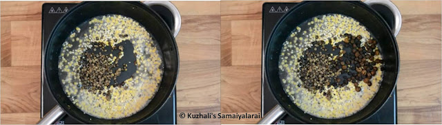 VATHAKUZHAMBU RICE WITH VATHAKUZHAMBU RECIPE USING FRESHLY GROUND SPICE POWDER