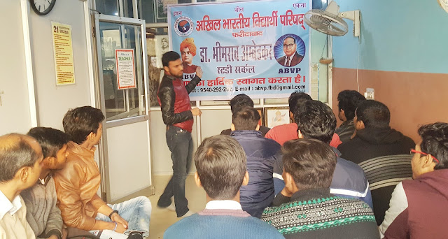 ABVP launches Dr Bhimrao Ambedkar Study Circle in Sector 23A, Faridabad