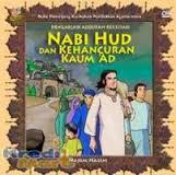 Kisah Nabi Hud as