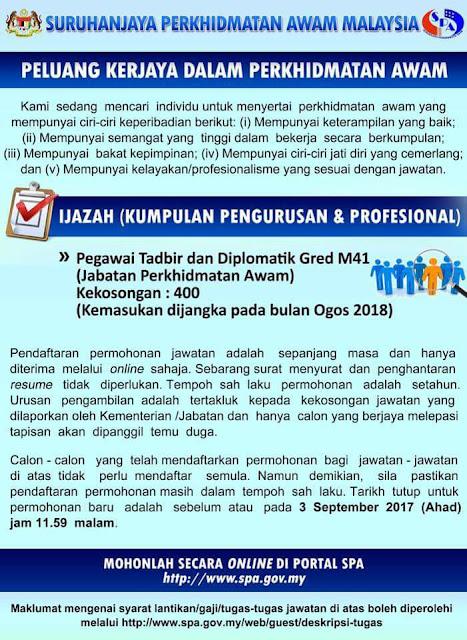 Iklan Jawatan Kosong Pegawai Tadbir dan Diplomatik gred M41