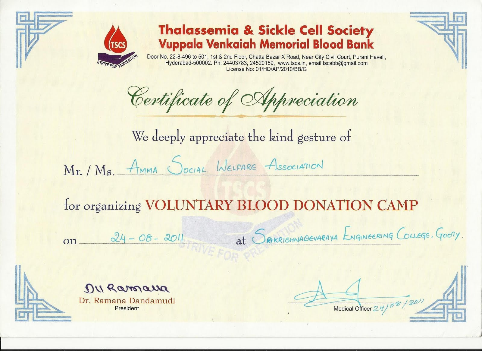 2nd blood donationthalassemia awareness campskd engineering first of all i congratulate everyone for making this blood donation camp a grand success in sri krishna devaraya skd engineering college yadclub Gallery