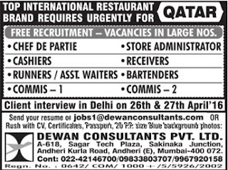 Free recruitment to a top restaurant in Qatar