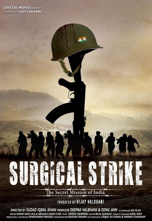 Surgical Strike movie's First Look dedicated to Indian Army