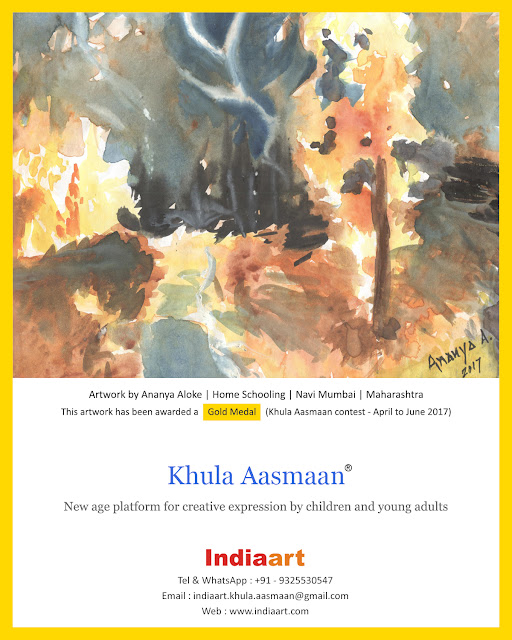 Painting by Ananya Aloke - part of Khula Aaasmaan exhibition of Medal Winning artworks at Nehru Centre, Discovery of India Building, Worli, Mumbai