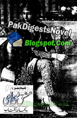 Ishq Di Baazi Episode 6 By Rehana Aftab Pdf Free Download
