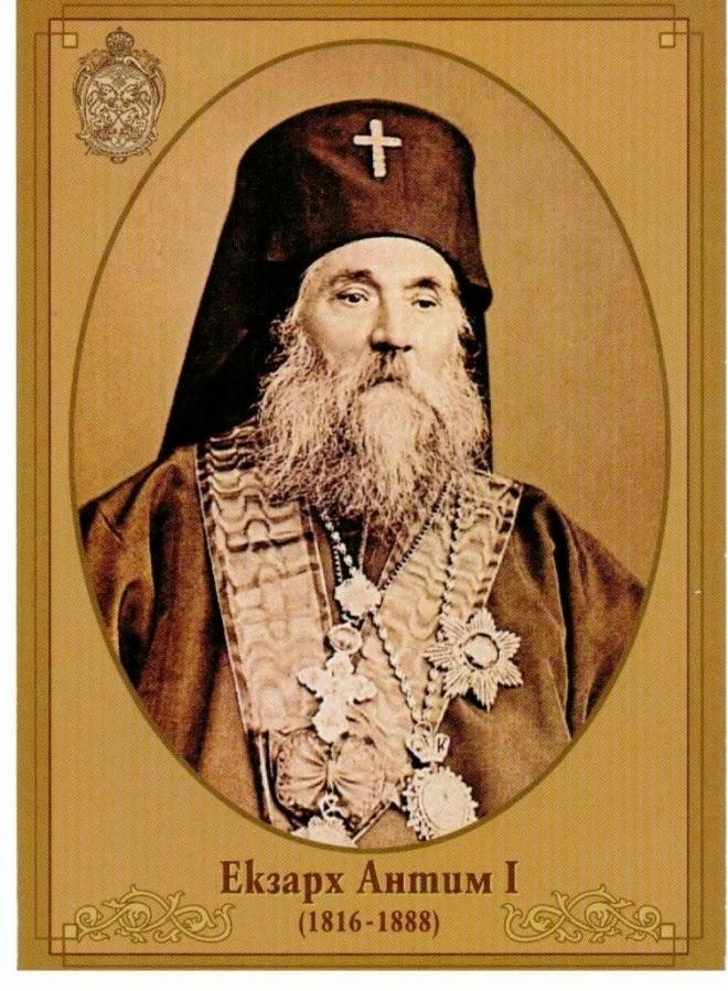 photo_verybig_57367 Всемирното Православие - Видинска Епархия