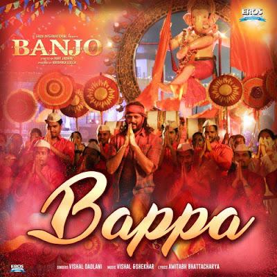 Bappa - Banjo (2016)