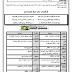 حمل أقوى مذكرة شرح اللغه العربيه للصف الاول الاعدادي الترم الثاني.شرح جميع اجزاء المنهج أولى اعدادي لغة عربية.أ.رمضان عبد اللطيف