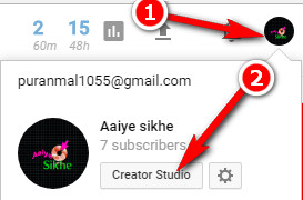 youtube video me subscribe button kaise lagate hai