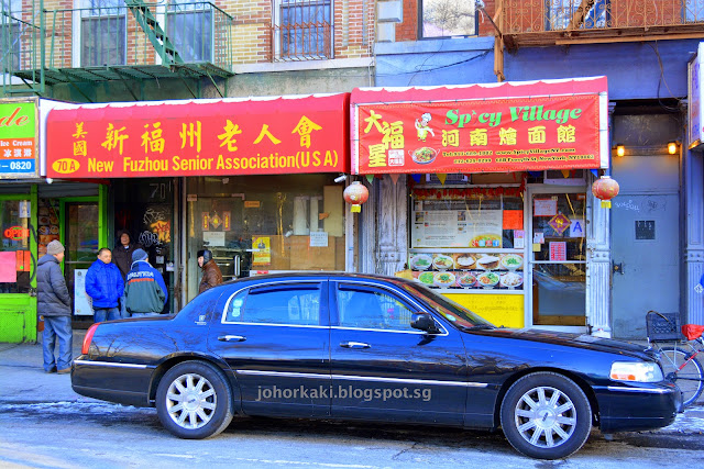 Spicy-Village-Chinatown-NYC-Manhattan-New-York