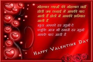 happy-valentines-day-2018-fb-images