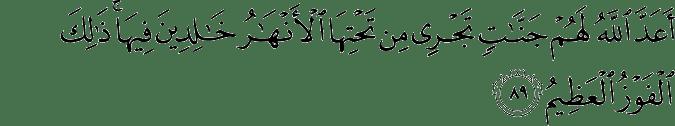 Surat At Taubah Ayat 89