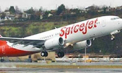 SpiceJet Got Memnership of IATA