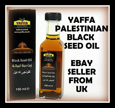 PALESTINIAN BLACK SEED OIL