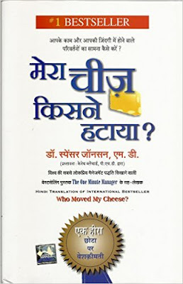Download Free Book 'Mera Cheese Kisne Hataya' (Who moved my cheese) in Hindi PDF