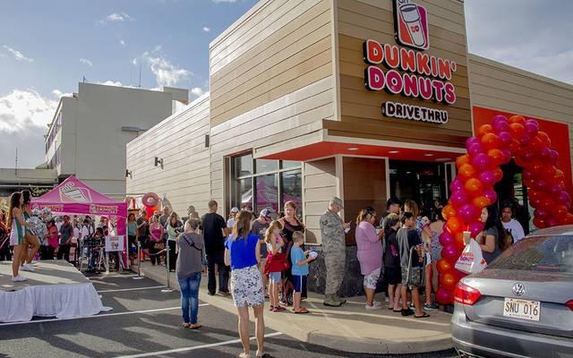 """Chiến dịch 'dắt mũi' khách hàng tại Hàn Quốc của Dunkin' Donuts: """"Bơm"""" mùi cà phê lên xe buýt, in Hồng Hạc"""