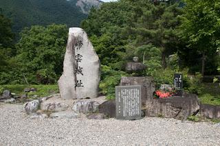 帰雲城, Kaerigumo castle, Kiun castle