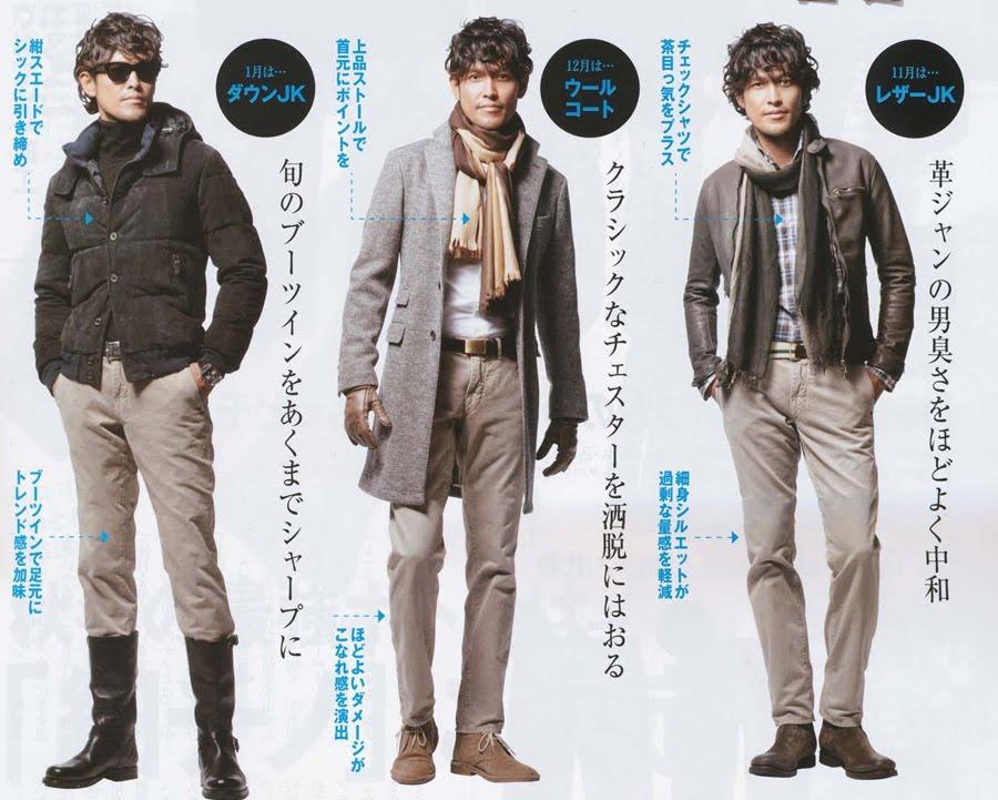 Asian Clothing Men 47