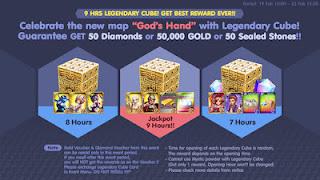 Daftar-hadiah-besar-7-8-9-jam-legendary-cube-get-rich