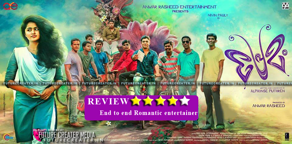 Premam Review - Rating - Box Office Report : A complete entertainer