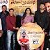 Subramaniapuram Movie Audio Launch